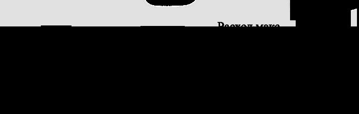 d4d45c45f092336d0d62467e2a99174e-2 - копия.png